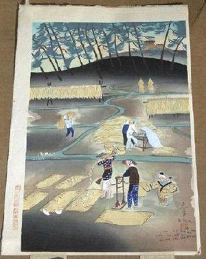 大野麦風: Rice Reaping - Japanese Art Open Database