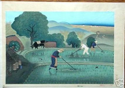 大野麦風: Rice Weeding- Variant 1 - Japanese Art Open Database
