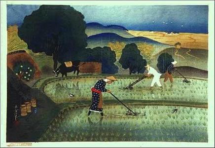 Bakufu Ohno: Rice paddy - Japanese Art Open Database