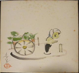 大野麦風: Vendor and Cart - Japanese Art Open Database