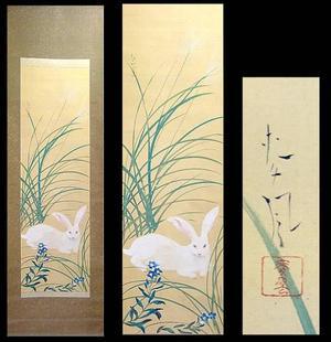Bakufu Ohno: White Rabbit and Akikusa — 兎と秋草 - Japanese Art Open Database