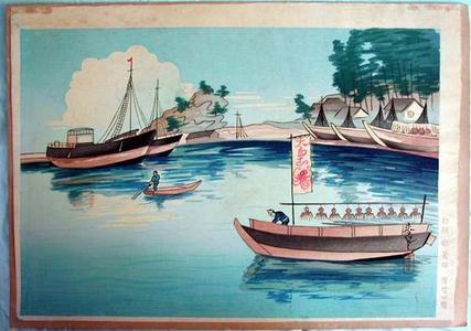 大野麦風: Beach Scenery — 海辺風景 - Japanese Art Open Database
