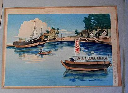 Bakufu Ohno: Beach Scenery — 海辺風景 - Japanese Art Open Database