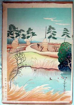 Bakufu Ohno: Early Spring — 早春 - Japanese Art Open Database