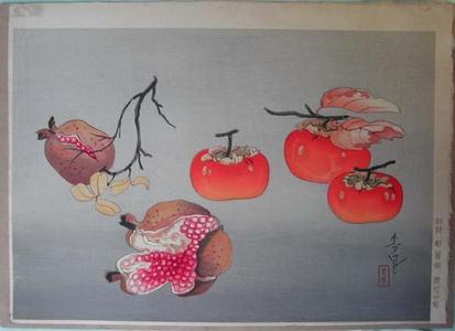 Bakufu Ohno: Pomegranate and persimmon — 柘榴と柿 - Japanese Art Open Database
