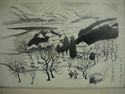 Bakufu Ohno: Village in Snow — 雪の村 - Japanese Art Open Database