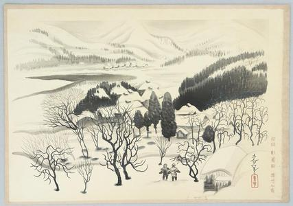 Bakufu Ohno: Village in Snow — 雪の村 - Japanese Art Open Database