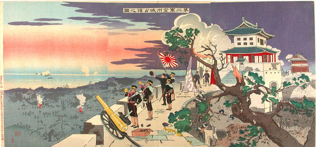 Beisaku Taguchi: The second Army conquring the Kinshu-jo castle - Japanese Art Open Database