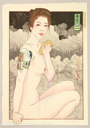 Paul Binnie: Harunobu's Bathtub - Japanese Art Open Database