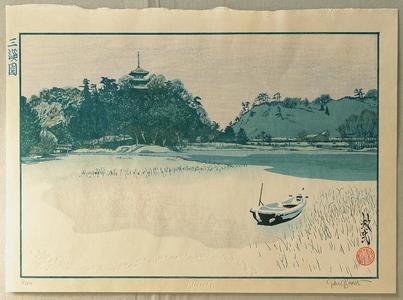 Paul Binnie: Sankeien Gardens — 三渓園 - Japanese Art Open Database