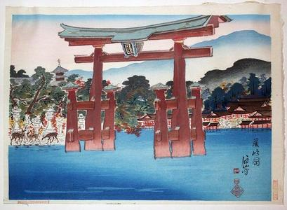 Bisen Fukuda: Miyajima - Japanese Art Open Database