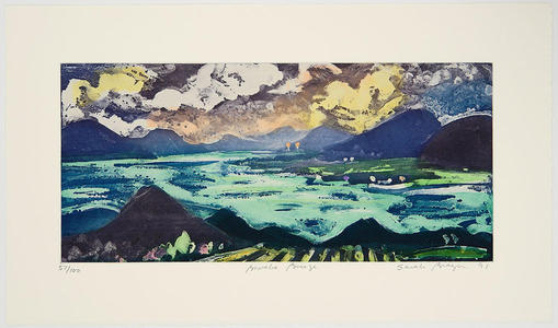 Brayer Sarah: Biwako Breeze - Japanese Art Open Database