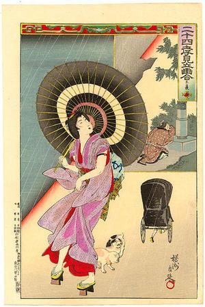 豊原周延: 14- Woman walking in the rain, looking at a rickshaw - Japanese Art Open Database