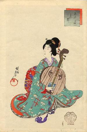 Toyohara Chikanobu: Gekkin (Moon guitar) - Japanese Art Open Database