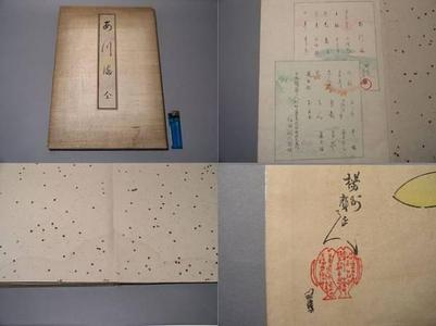 豊原周延: Album set - Japanese Art Open Database