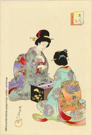 豊原周延: Dice Game — すごろく - Japanese Art Open Database