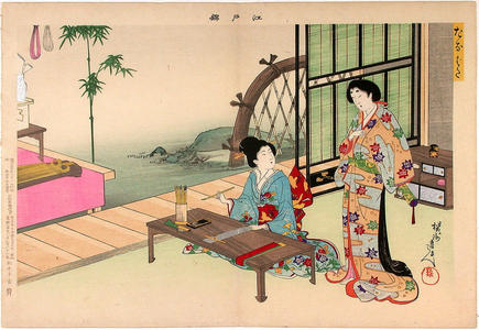 豊原周延: The star festival on July 7th - Japanese Art Open Database