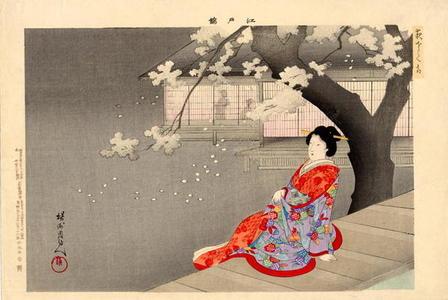 豊原周延: Unknown 4 - Japanese Art Open Database