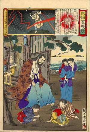 豊原周延: Sugawara Michizane teaching local children on Kyushu Island - Japanese Art Open Database