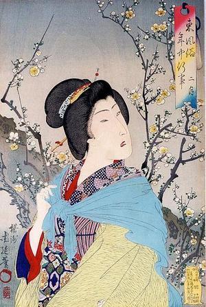 豊原周延: February - Japanese Art Open Database