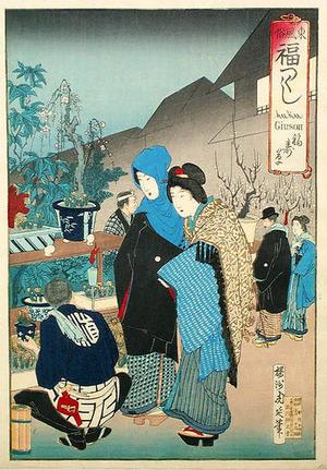 豊原周延: Huku Giusoh - Japanese Art Open Database