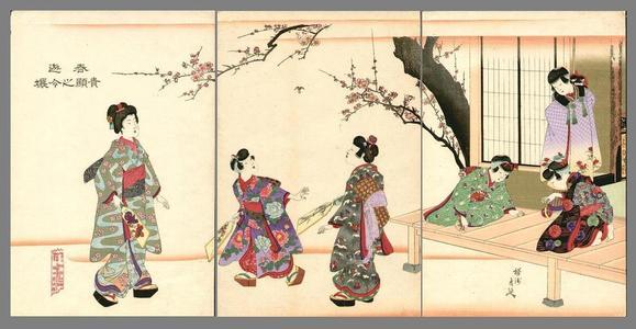 豊原周延: Spring Games — 春遊 - Japanese Art Open Database