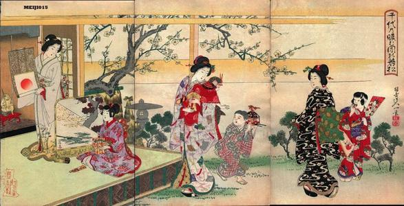 Toyohara Chikanobu: Unknown- bijin child garden spring flower cherry - Japanese Art Open Database