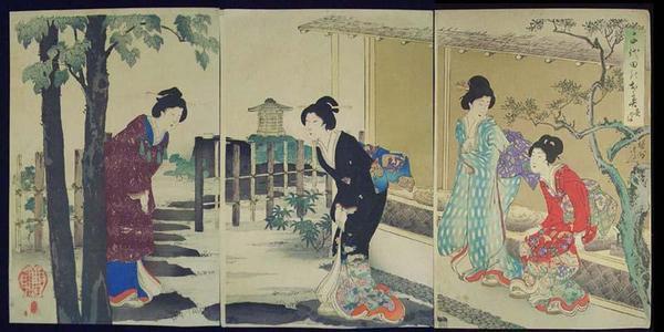 Toyohara Chikanobu: Tea ceremony — 茶の湯 - Japanese Art Open Database