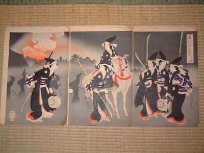 豊原周延: Lady Firefighters — Otachinoki - Japanese Art Open Database