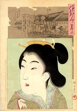 豊原周延: Horeki no Koro - Japanese Art Open Database