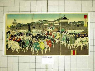 Toyohara Chikanobu: Official ceremony at castle — 温故東の花 - Japanese Art Open Database