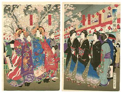 豊原周延: Pleasure Quarters - Japanese Art Open Database