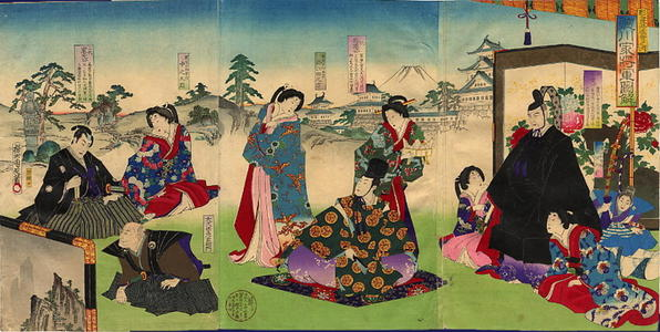 豊原周延: The first three Shoguns of Tokugawa Dynasty - Japanese Art Open Database