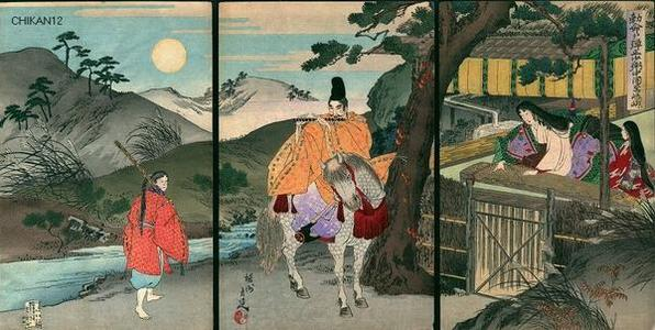 豊原周延: Unknown- horseman playing flute — 弾正小弼中国、嵯峨ニ至 - Japanese Art Open Database