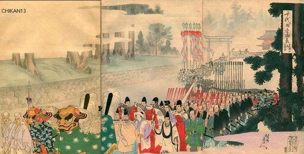 豊原周延: Homage to Nikko Shrine — Nikko-miyashiro taisai no zu - Japanese Art Open Database