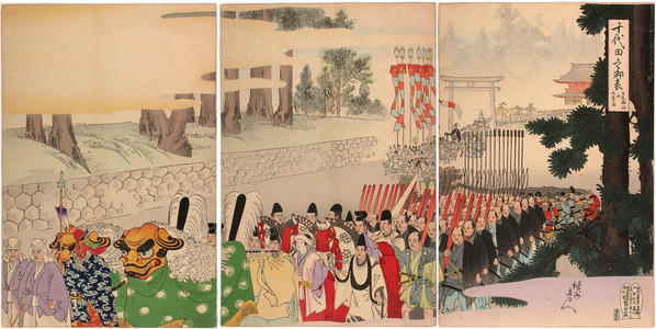 豊原周延: Homage to Nikko Shrine — Nikko-miyashiro taisai no zu - Japanese Art Open Database