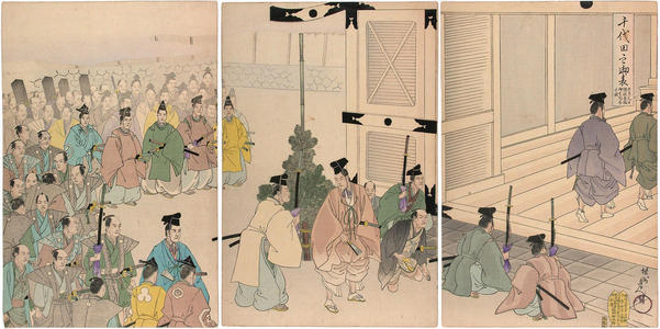豊原周延: January 1st daimyo gathering for Prince - Japanese Art Open Database