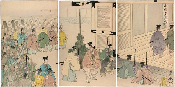 豊原周延: New year gathering of all daimyo - Japanese Art Open Database