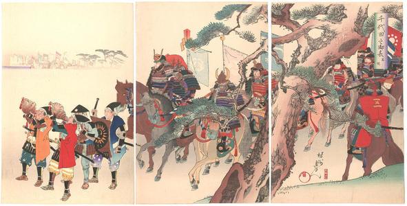 豊原周延: Preparations of the cavalry — Uma-zoroi - Japanese Art Open Database