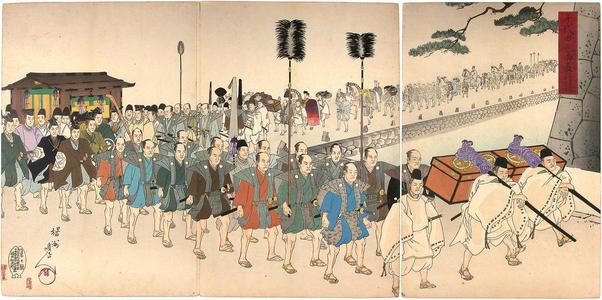 Toyohara Chikanobu: The daimyo and escorts assemble to hear speech of Prince - Japanese Art Open Database