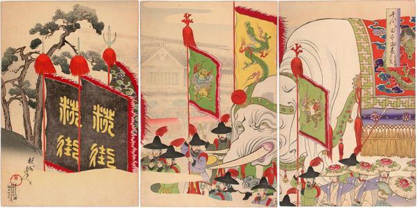豊原周延: A Gift from the Emperor of China - Japanese Art Open Database