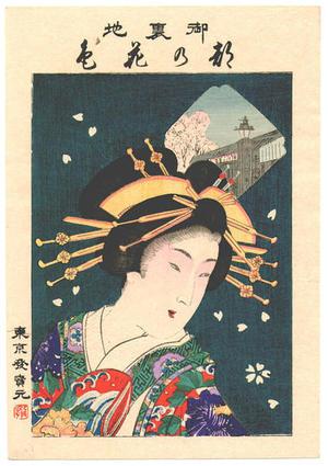 豊原周延: Bijin on a green-blue background - Japanese Art Open Database