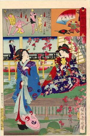 豊原周延: Yugiri of Daimomji-Ro - Japanese Art Open Database