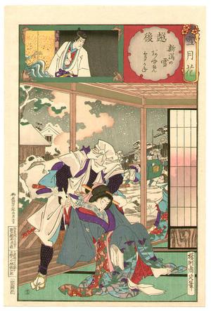 豊原周延: Kidnapper- Echigo- The Snow in Niigata - Japanese Art Open Database