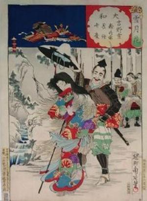 Toyohara Chikanobu: Yamato Province, The Snow in Yoshino - Japanese Art Open Database
