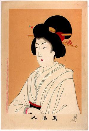 豊原周延: Unknown, beauty in black - Japanese Art Open Database