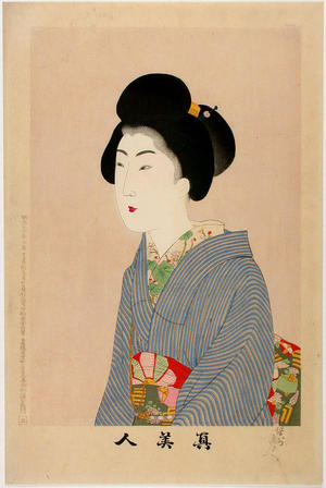Toyohara Chikanobu: Unknown, beauty in blue kimono - Japanese Art Open Database
