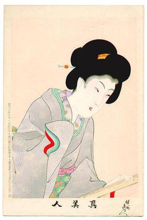 豊原周延: lady in snow flake patterned kimono is looking downstairs - Japanese Art Open Database