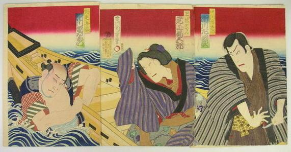 守川周重: Kabuki print 1 - Japanese Art Open Database