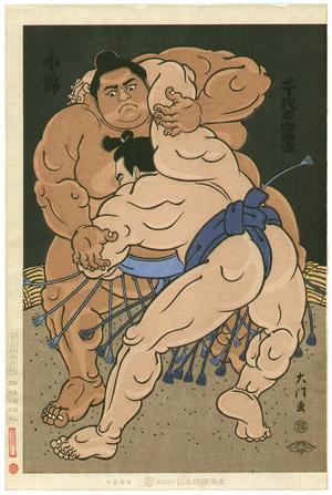 Daimon Kinoshita: Konishiki and Chiyonofuji - Japanese Art Open Database